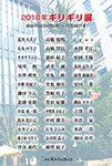 銀座の展覧会情報-1丁目
